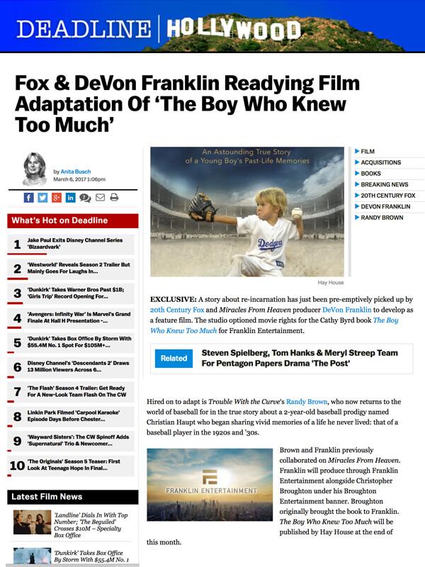 Deadline - March 6, 2017